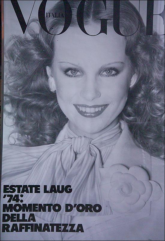 1974 Vogue Italia